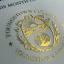 immigration.ce@yahoo.com - Can you get BBA, BBM, BCA degree certificates?