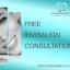 Free Invisalign Consultation from Stamford Dental Arts