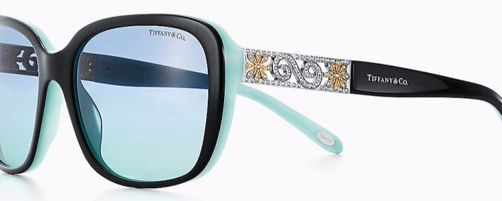 Your Source For Tiffany Sunglasses