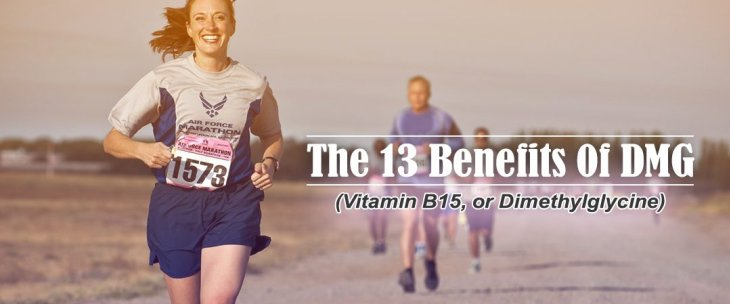 The 13 Benefits of DMG (Vitamin B15, or Dimethylglycine)