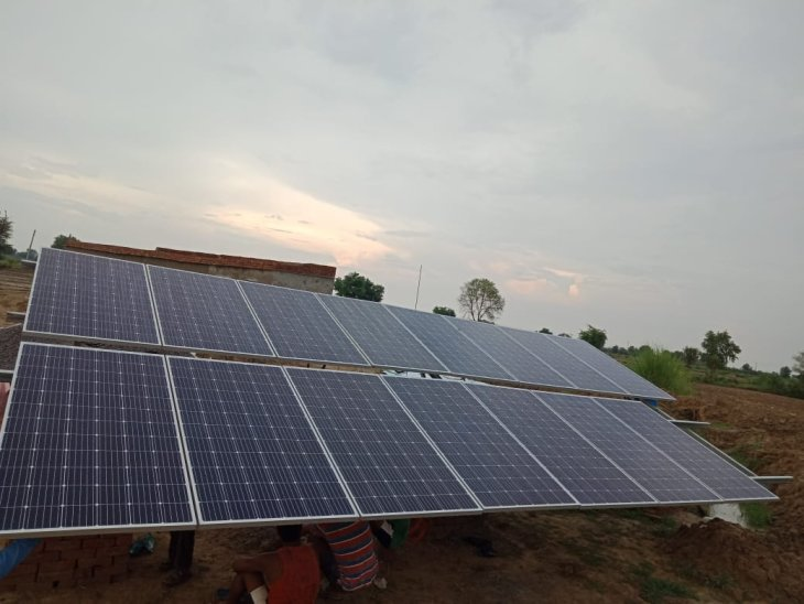What is Solar Power Plant ?