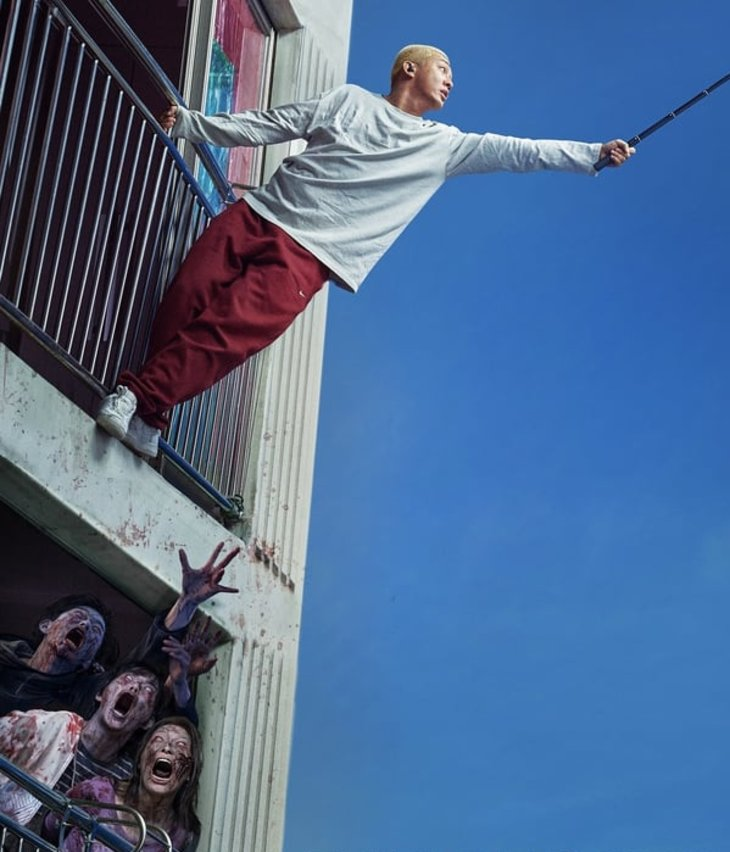 Nonton Film #Alive (2020) Subtitle Indonesia