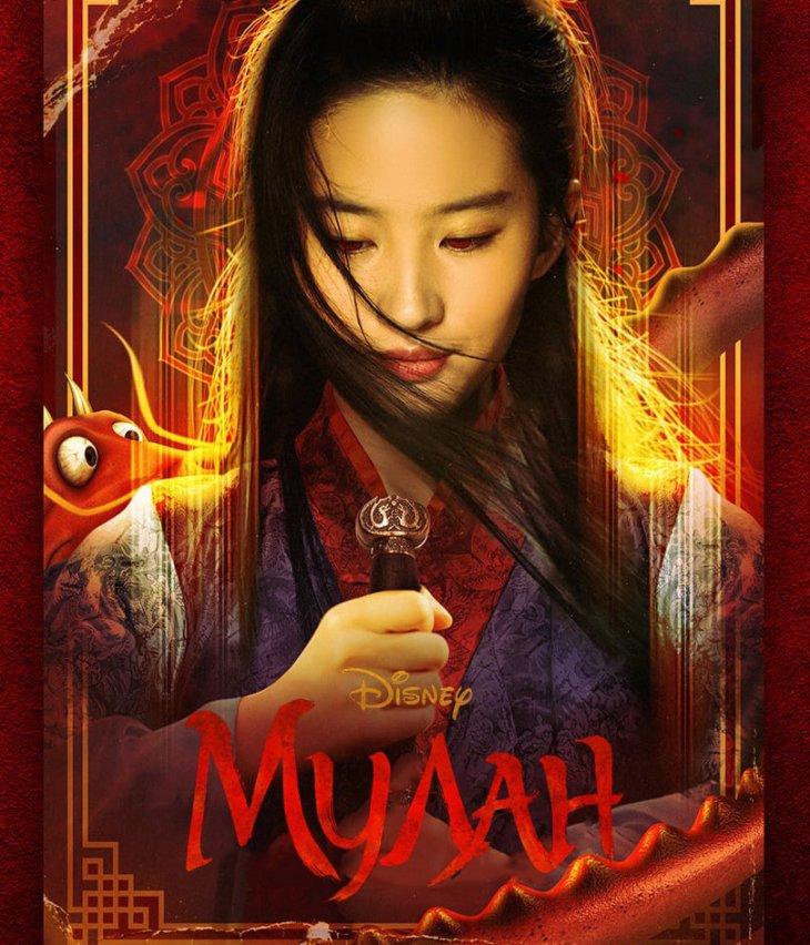 Film Mulan 2020 Lk21 Popular Layarkaca21