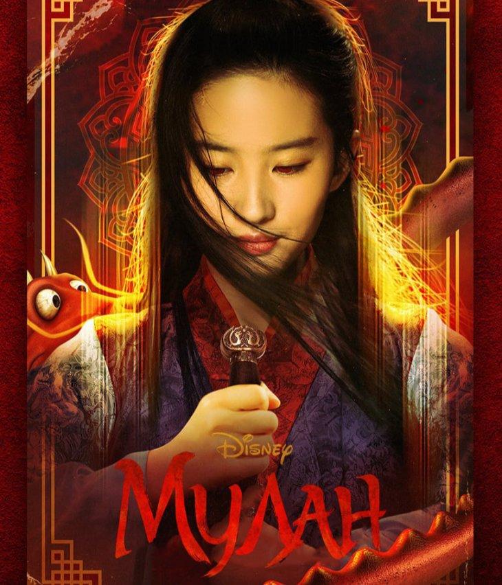 Nonton Film Mulan (2020) HD Cinema21 Sub Indo