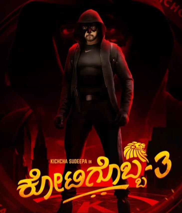 Nonton Film Kotigobba 3 (2020) HD Cinema21 Sub Indo