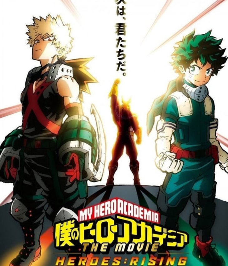 Film My Hero Academia: Heroes Rising (2020) Quality Bluray Sub Indo