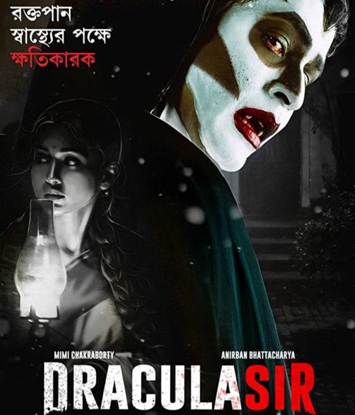 Watch Online Dracula Sir (2020) Mp4 Free Download