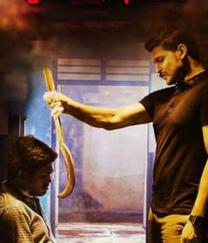 Watch Online Nungambakkam (2020) Mp4 Free