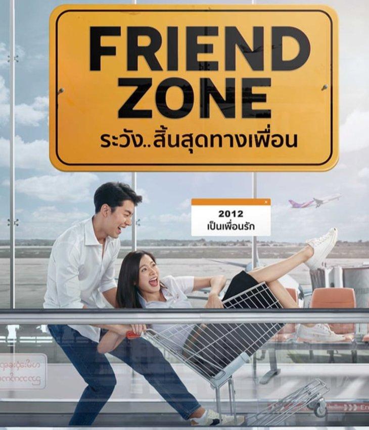 Download Film Thailand Friend Zone (2019) 720p 480p Mkv