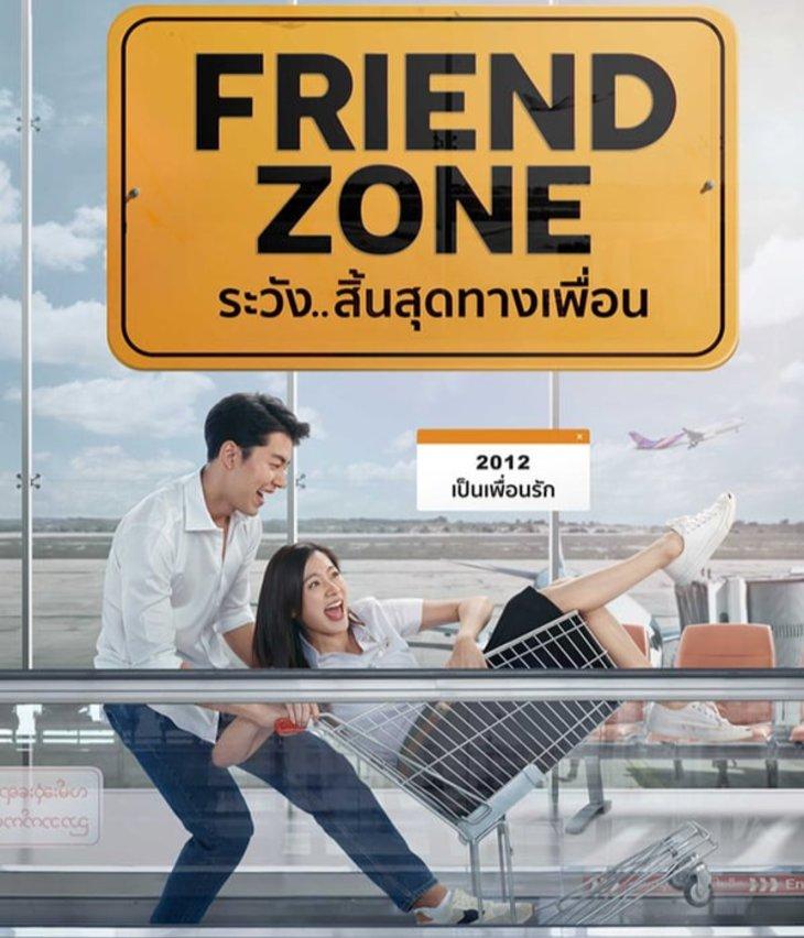 Film Thailand Friend Zone (2019) Quality Bluray Sub Indo