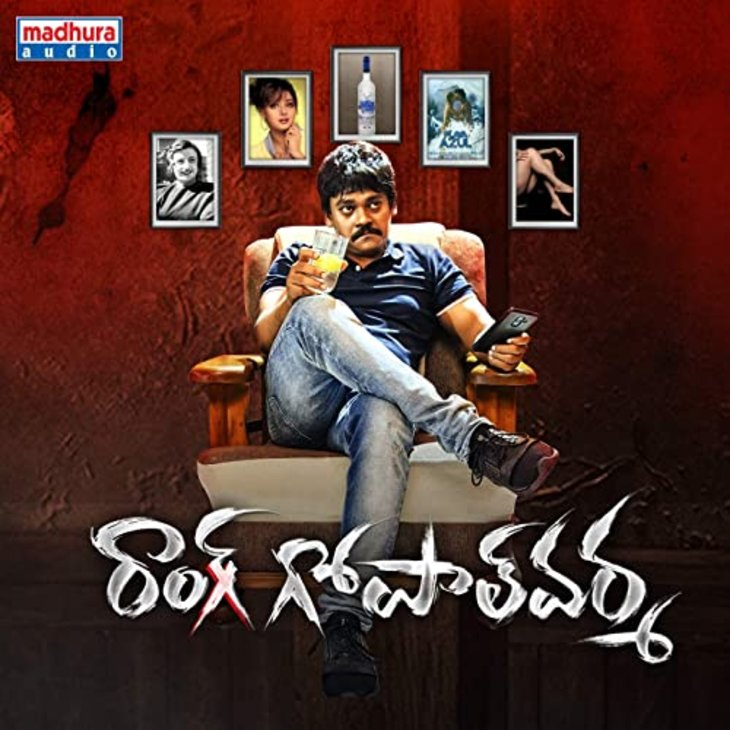 Watch Wrong Gopal Varma (2020) Mp4 Free Download