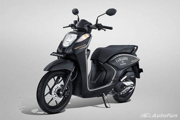 Honda Genio 2021 is the right scooter for students, consider its strengths and w