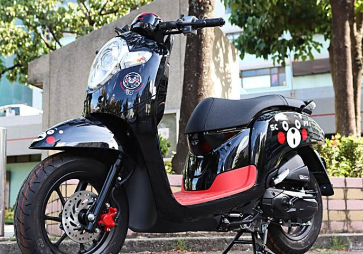 Honda Scoopy Kumamoto Limited Edition