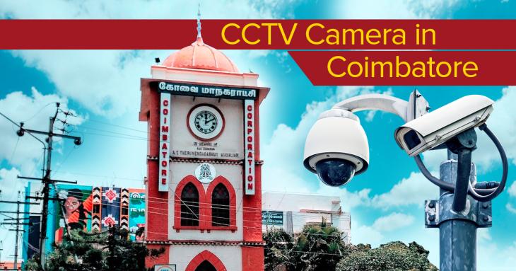 CCTV Camera in Coimbatore Wholesale Dealers | Installation | Sales & Service