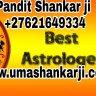 Lets Talk About Pandit Shankar Ji   Pandit Shankar ji is a well renowned Indian based astrologer in Durban Johannesburg Cape town South Africa