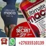 ULTIMATE MACA PILLS/OIL AND CREAMS FOR [+27635510139] Hips and bums enlargements (ULTIMATE MACCA PILLS AND SERUM OIL/CREAMS) on sale @@+27635510139