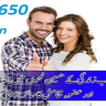 Goodman Capsules In Pakistan Hard Erection Ultra Long,Uses,Benefits,Ingredients,Reviews,Side Effects New Original Goodman (USA) Brand capsule in Pakistan is sex