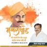 जिनकी दहाड़ से ब्रिटिश साम्राज्य की नींव हील गई, ऐसे भारतीय स्वतंत्रता संग्राम के महानायक मंगल पांडे जी की पुण्यतिथि पर उन्हें शत-शत नमन! vijay bahadur yadav