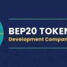 Binance Smart Chain BEP-20 Token Development