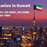 Explore in Details about ISO Standards and implementation in Kuwait. In this article you will learn about ISO Certification in Kuwait.