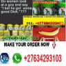 [(+27634293103)] BEST CREAMS AND PILLS FOR PENIS ENLARGEMENTS IN JOHANNESBURG