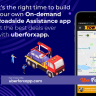 It's the right time to build your own On-demand Roadside Assistance app at the best deals ever with uberforxapp.
