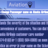 Well, Alaska Airlines allows passengers to change or correct their names under any circumstances.