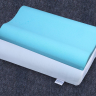 The Best Shoulder Pain Memory Foam Pillow with Infused Gel : This pillow helps you to maintain your body temperature while you sleeping.