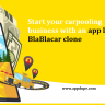 The BlaBlacar clone script is a replicated version of the original app. This carpooling app will have the same distinctive features as the original app.