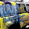 The article describes the benefits and effectiveness of unobstructive advertising done by using vehicle or car wraps.