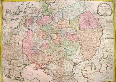 RUSSIA IMPERIUM RUSSICUM