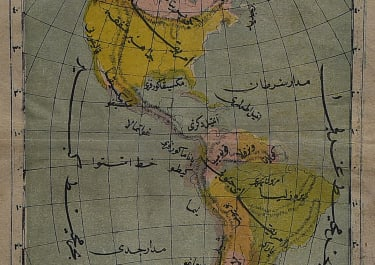 THE AMERICAS RARE ARABIC MAP