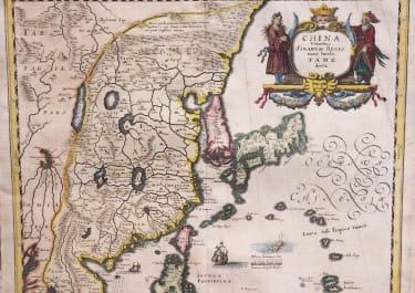 MERIAN  MAP OF CHINA  1640