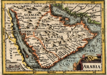 BERTIUS EARLY MAP OF ARABIA 1606