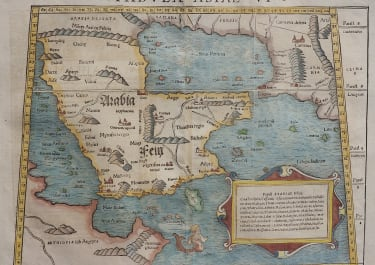 MUNSTER SOUGHT AFTER EARLY MAP OF ARABIA 1550