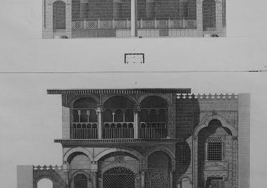 ARCHITECTURE EGYPT PLAN ET ELAVATION D'UN ABREUVOIR PRES LA PORTE APPELEE QARA MEYDAN