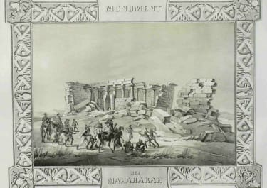 MONUMENT BEI MAHARAKAH