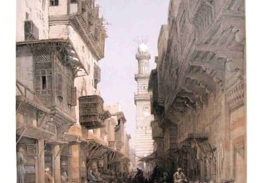 MOSQUE EL MOORISTAN CAIRO