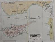 CYPRUS    OTOMAN ARABIC