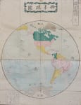 JAPANESE MAP OF THE AMERICAS   RARE