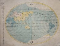 UNCOMMON JAPANESE ANTIQUE MAP OF THE WORLD