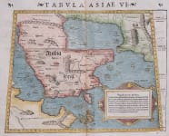 MUNSTER'S RARE EARLY MAP OF ARABIA