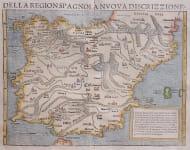 SPAIN  BY MUNSTER  RARE ITALIAN PRINTING 1550