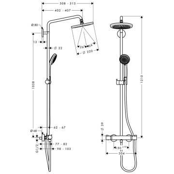 hansgrohe raindance showerpipe 220 ecosmart brausearm 40 cm u schwenkbar megabad. Black Bedroom Furniture Sets. Home Design Ideas