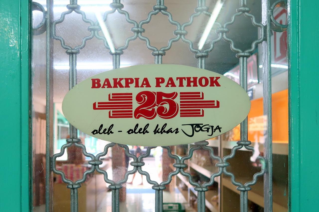 pia pathok