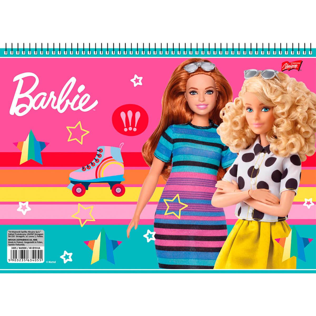 Μπλοκ ζωγραφικής Barbie N.19 40Φ 21Χ30 εκ. SALKO (3405)