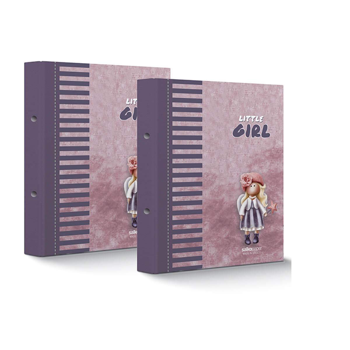Κλασέρ Σχολικό Α4 (21x29) Little Girl SALKO (7999)