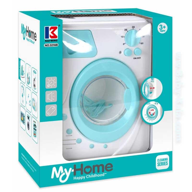 My Home Παιδικό Πλυντήριο (3216B)