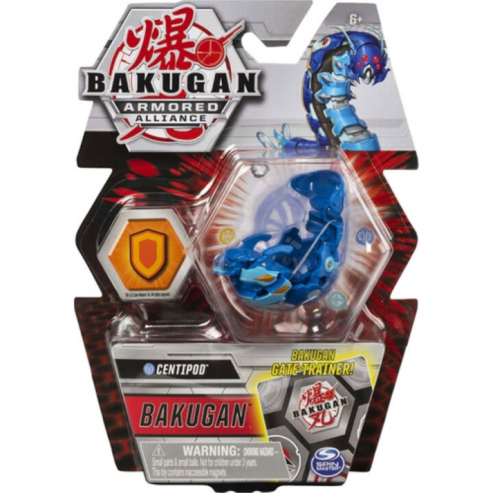 Bakugan Armored Alliance Gate Trainer Core Ball SPIN MASTER (6055868)