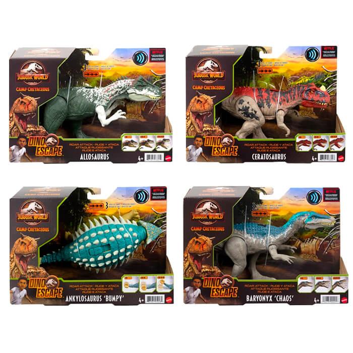 Δεινόσαυρος με Κινούμενα Μέλη